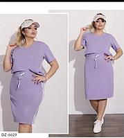 Женский юбочный костюм с футболкой спортивный летний х/б трикотаж большие размеры 50,52,54,56,58,60 арт 1047