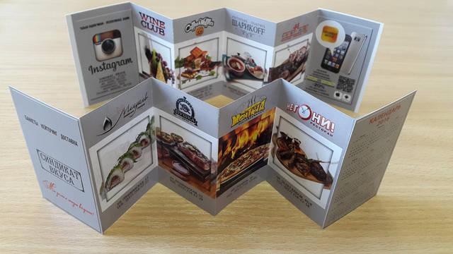 Календарь-визитка для Синдиката Вкуса -1