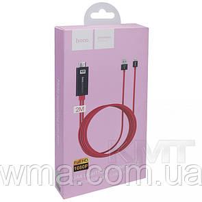 Переходник (Адаптер) Lightning To HDMI Cable — Hoco UA4 — 2m — Black& Red