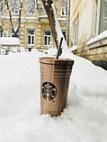 Стакан з кришкою і трубочкою Starbucks Reserve Bronze, фото 3