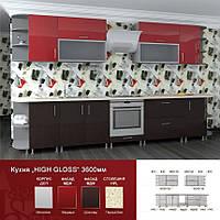 Кухня HIGH GLOSS 3,6 м Феррари-шоколад