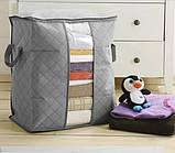 Органайзер для одягу, постільної білизни бамбук (сірий), фото 2