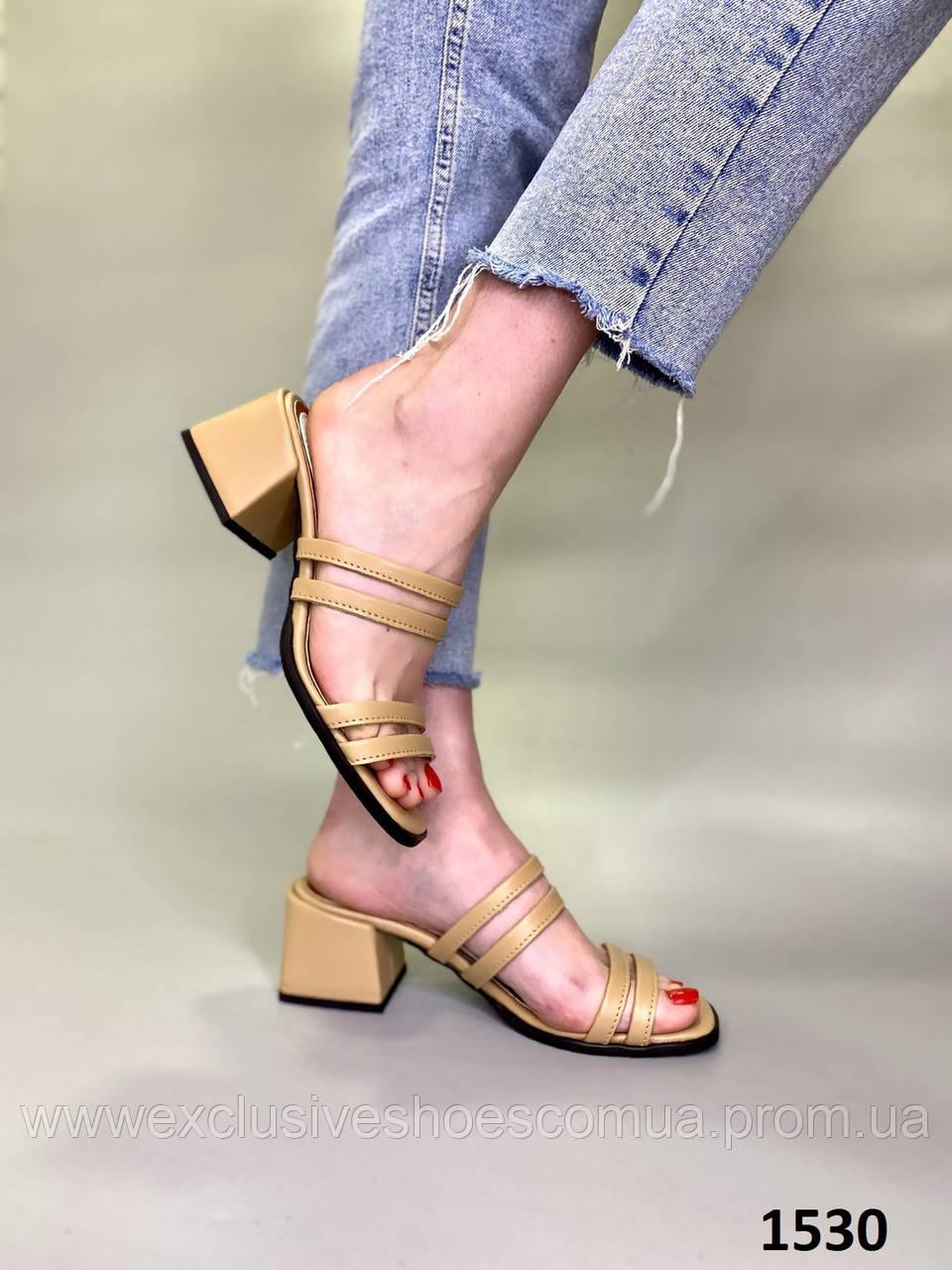 Сабо женские кожаные бежевые на каблуке
