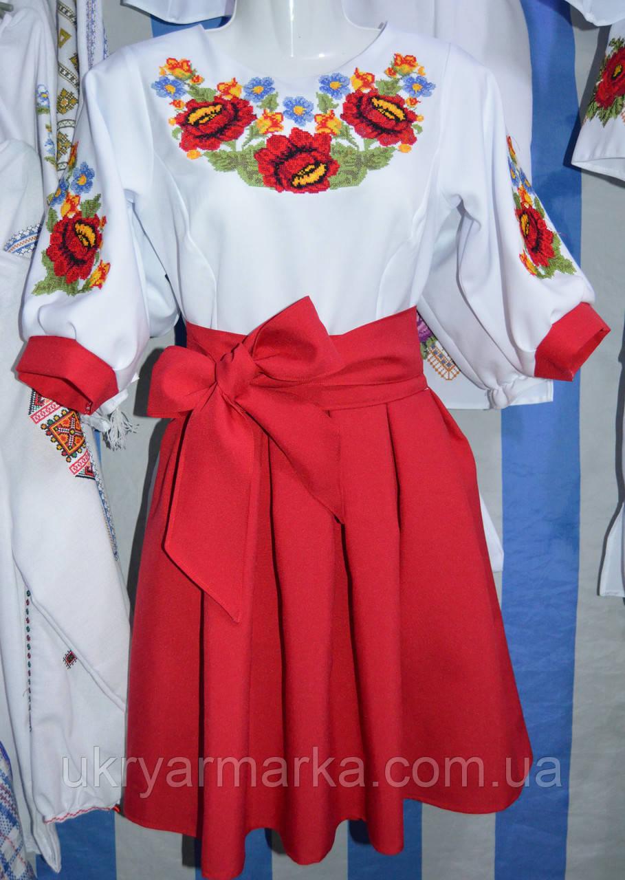 c6b90494dd670b Жіноче плаття