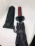Зонт катана з червоною ручкою, фото 4