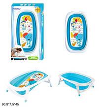KM66812-S Ванночка для купания младенца складная Слоник в коробке 81*7,5*45 см