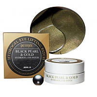 Гидрогелевые патчи для век Petitfee Black pearl & gold hydrogel eye patch, 60 шт