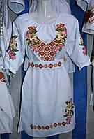 """Жіноча сукня """"Лілія"""" біле"""