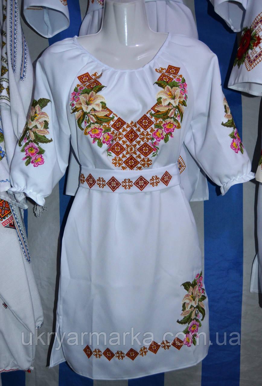 8b4f62b04e46ee Жіноча сукня