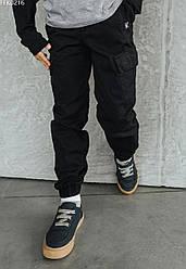 Детские штаны Staff cargo baf black чёрный FFK0216