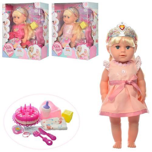 KMBLS005ABC Лялька 44 см, ноги-шарніри, п'є-обсикається, соска, горщик, підгузник, аксесуари коробка 34-41-16 см