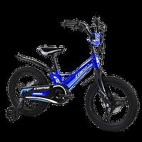 Велосипед дитячий для хлопчика дівчинки 5 6 7 років колеса 16 дюймів Corso MG-16147 магнієва рама литі диски, фото 1