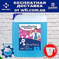 Альгицид (альгекс) AquaDoctor AC 5 л жидкость против водорослей и зелени Аквадоктор