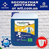 Альгицид (альгекс) AquaDoctor AC MIX 5 л жидкость против водорослей и зелени Аквадоктор