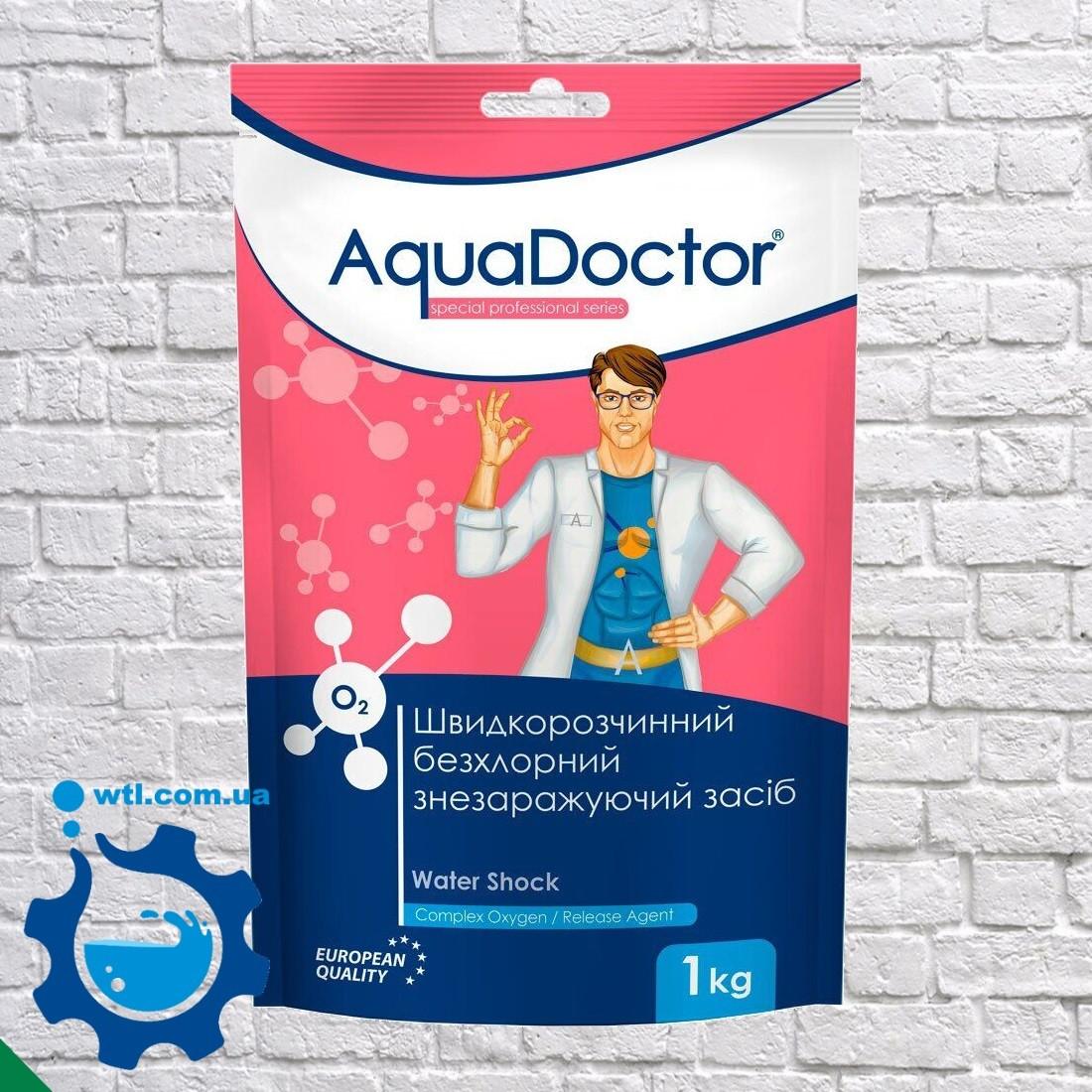 Бесхлорная химия для бассейна на основе активного кислорода Aquadoctor Water Shock О2 1 кг Аквадоктор