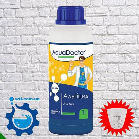 Жидкая химия для бассейнов AquaDoctor AC MIX 1 л против водорослей и зелени Аквадоктор, фото 2