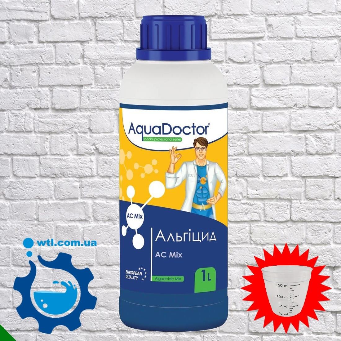 Жидкая химия для бассейнов AquaDoctor AC MIX 1 л против водорослей и зелени Аквадоктор