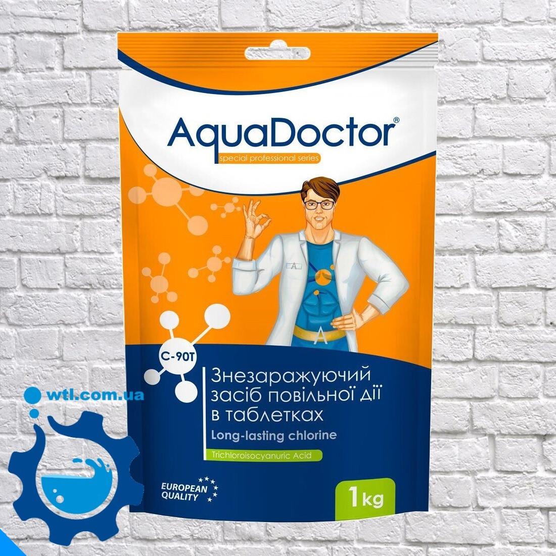 Медленный (длительный) хлор для бассейна Aquadoctor C-90T 1 кг в больших таблетках Аквадоктор