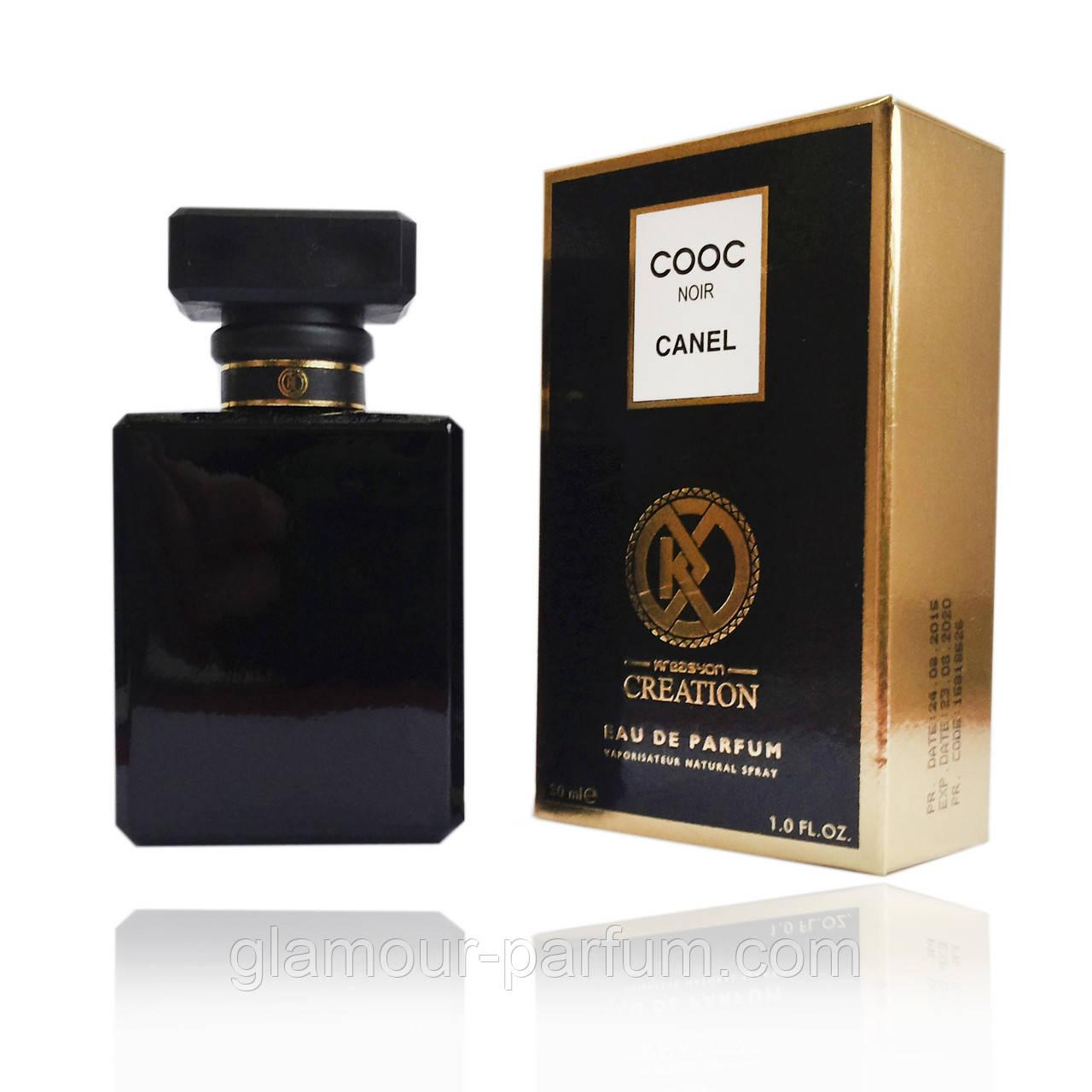 купить реплика Chanel Coco Noir шанель коко нуар 30 мл по низкой