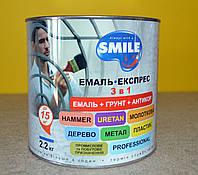 Промышленная алкидно-уретановая молотковая  эмаль- экспресс 3 в 1 Smile (2,2 кг), фото 1