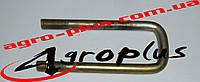 Скоба ОСТ 23.2.10-81 2М16Х68Х165/40.56.Ц9ХР крепления прицепного устройства к раме сеялки