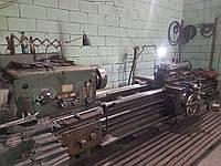 Станок токарный 1М63 (ДИП300), рмц 2800мм, г. Днепр