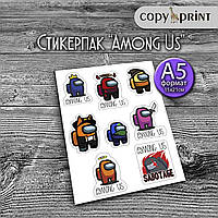 Наклейки - Among Us (А5 формат)
