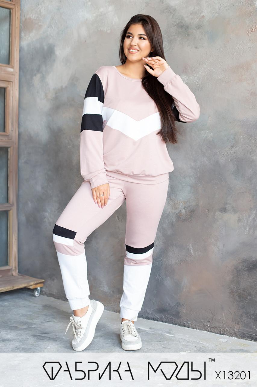 Стильний прогулянковий костюм двійка з контрастними вставками з 48 до 54 розмір