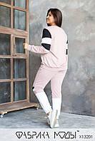 Стильний прогулянковий костюм двійка з контрастними вставками з 48 до 54 розмір, фото 2