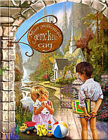 Выпускной фотоальбом для детского сада Страна детства