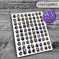 Наклейки - Among Us (А3 формат)