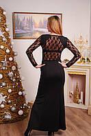 Длинное платье с гипюровой спиной черное