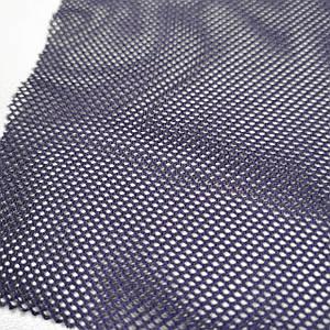 Ткань сетка спорт подкладочная фиолетовая