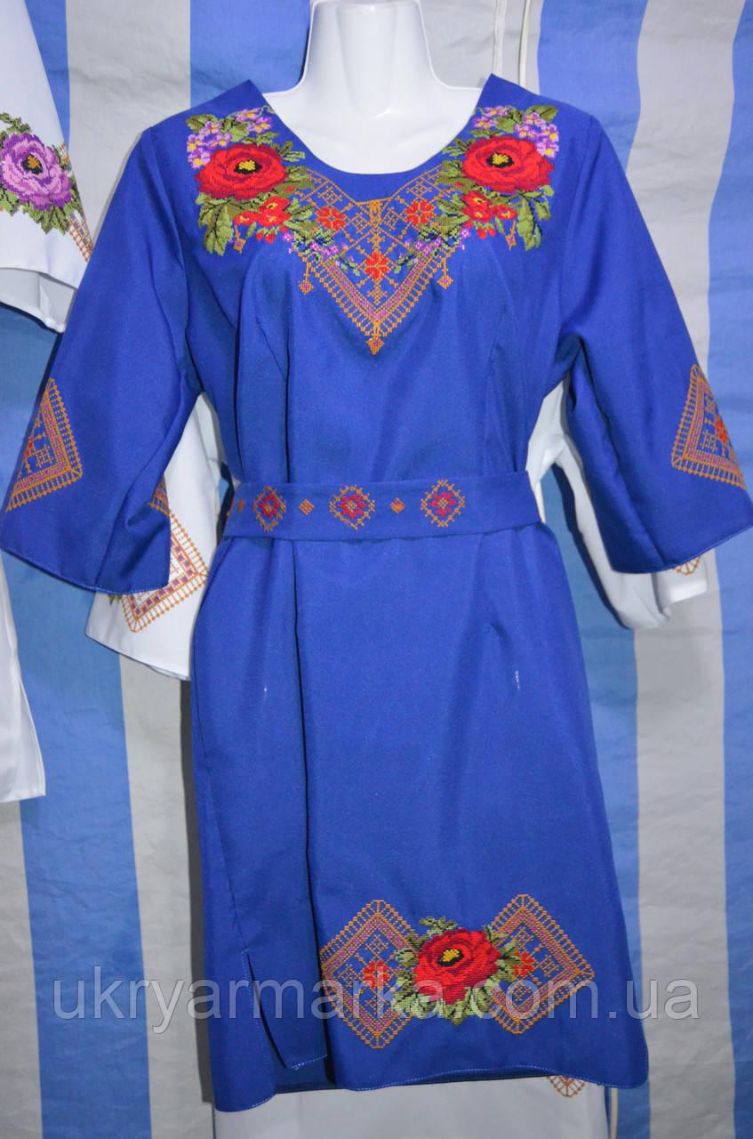"""Жіноча сукня """"Вишитий оберіг"""" синє"""