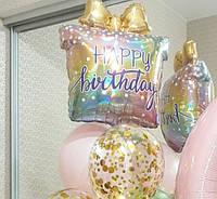 Подарок шар фольгированный с гелием Наppy birthday