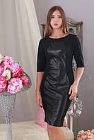 Стильное платье  прямого силуэта со вставкой кожзаменителя.
