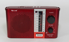 Радиоприемник Колонка MP3 USB Golon RX F 12