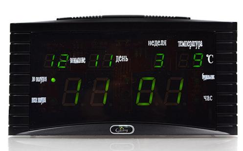 Годинник Led Digital Clock CX 838