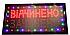 Светодиодная LED вывеска Відчинено-Зачинено, 55x35 см, фото 3