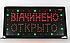 Світлодіодна вивіска LED Відчинено-Відкрито, 55x35 см, фото 2