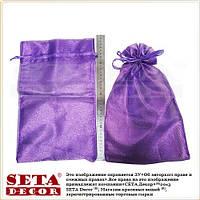 Сиреневый подарочный мешочек 25х38(33) см блестящий из органзы, полупрозрачный