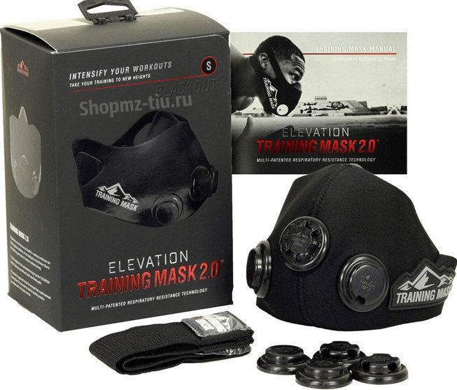 Маска для тренування Elevation Training Mask 2.0