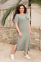 Летнее длинное платье из жатого коттона с разрезами и лампасами по бокам, батал большие размеры