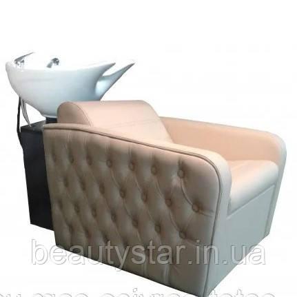 Мойка парикмахерская широкие подлокотники удобное кресло-мойка для парикмахеров Milano