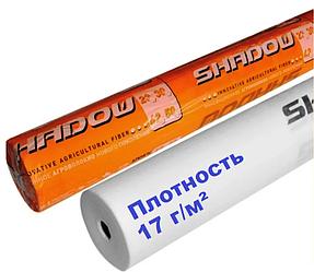 Агроволокно біле Shadow 17 г/м2 1,6 х100 м. (Чехія)