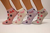 Детские носки в сеточку Onurcan б/р 9  0113