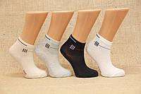 Детские носки в сеточку Onurcan б/р 5  0045