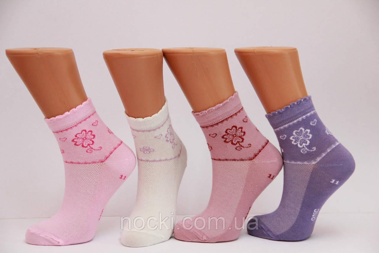 Детские носки в сеточку Onurcan б/р 7  0032