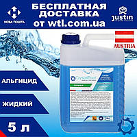 Альгицид (альгекс) Crystal Pool Algaecide Ultra Liquid 5 л жидкость против водорослей и зелени Кристал Пул