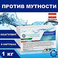 Коагулянт (флокулянт) против мутности в воде Crystal Pool Floc Ultra Cartridge 1 кг в картушах